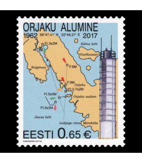 Orjaku Leading Light Lighthouses