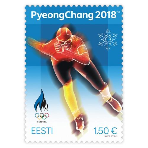 爱沙尼亚1月12日发行第二十三届冬奥会-2018平昌邮票