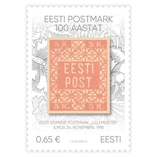 爱沙尼亚7月13日发行爱沙尼亚邮票百年纪念邮票