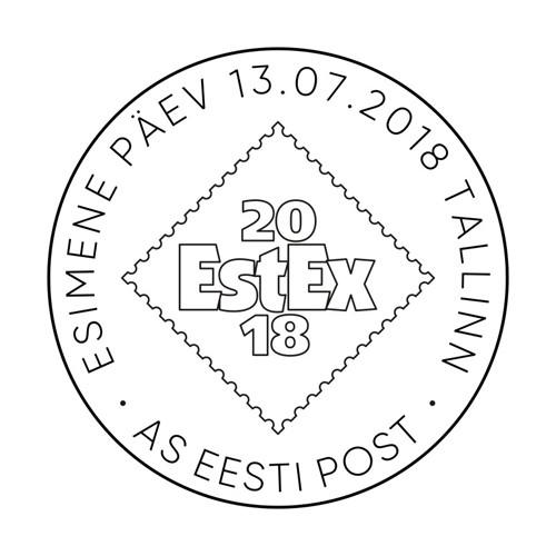 爱沙尼亚7月13日2018年国际集邮展览会纪念邮戳