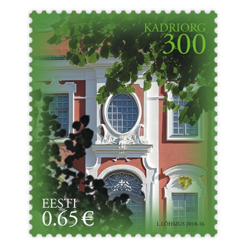 爱沙尼亚7月22日发行卡德里奥宫和花园300年邮票