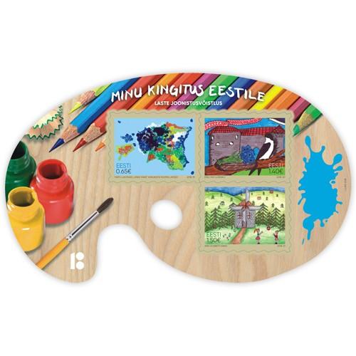 爱沙尼亚9月1日发行我给爱沙尼亚的礼物-儿童绘画比赛小全张