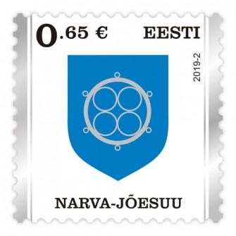 爱沙尼亚1月31日发行普通邮票纳尔瓦-约埃苏