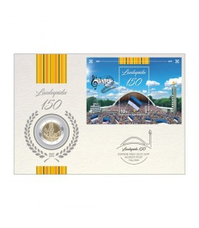 Song Festival 150 Souvenir Sheet and Coin FDC PNC. Pre-order