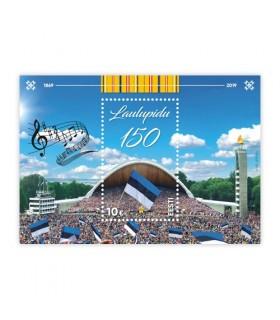 Song Festival 150 Souvenir Sheet. Pre-order