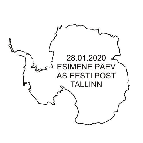 爱沙尼亚2020年第一季度新邮纪念邮戳欣赏