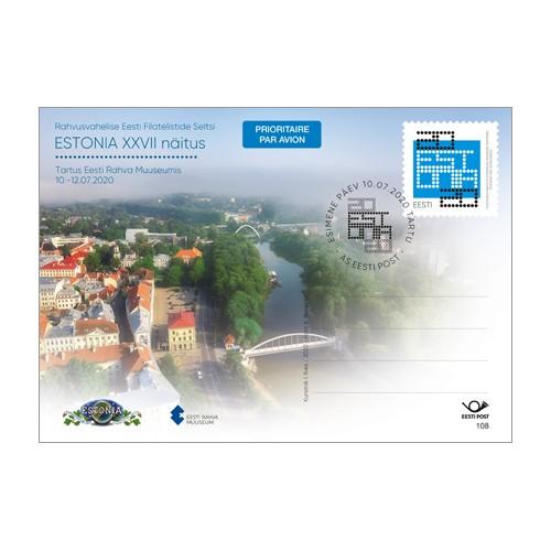 爱沙尼亚7月10日第27届爱沙尼亚集邮展览纪念封
