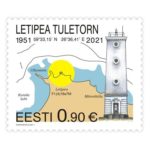 爱沙尼亚1月21日发行Letipea灯塔邮票
