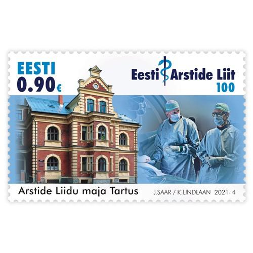 爱沙尼亚2月27日发行爱沙尼亚医学协会成立100周年邮票